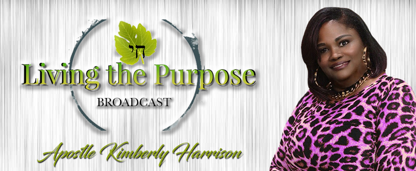Living-The-Purpose-Homepage-Banner